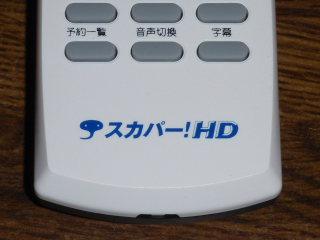PA290009.JPG